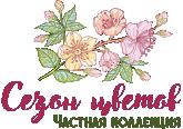"""Интернет магазин """"Сезон Цветов"""""""